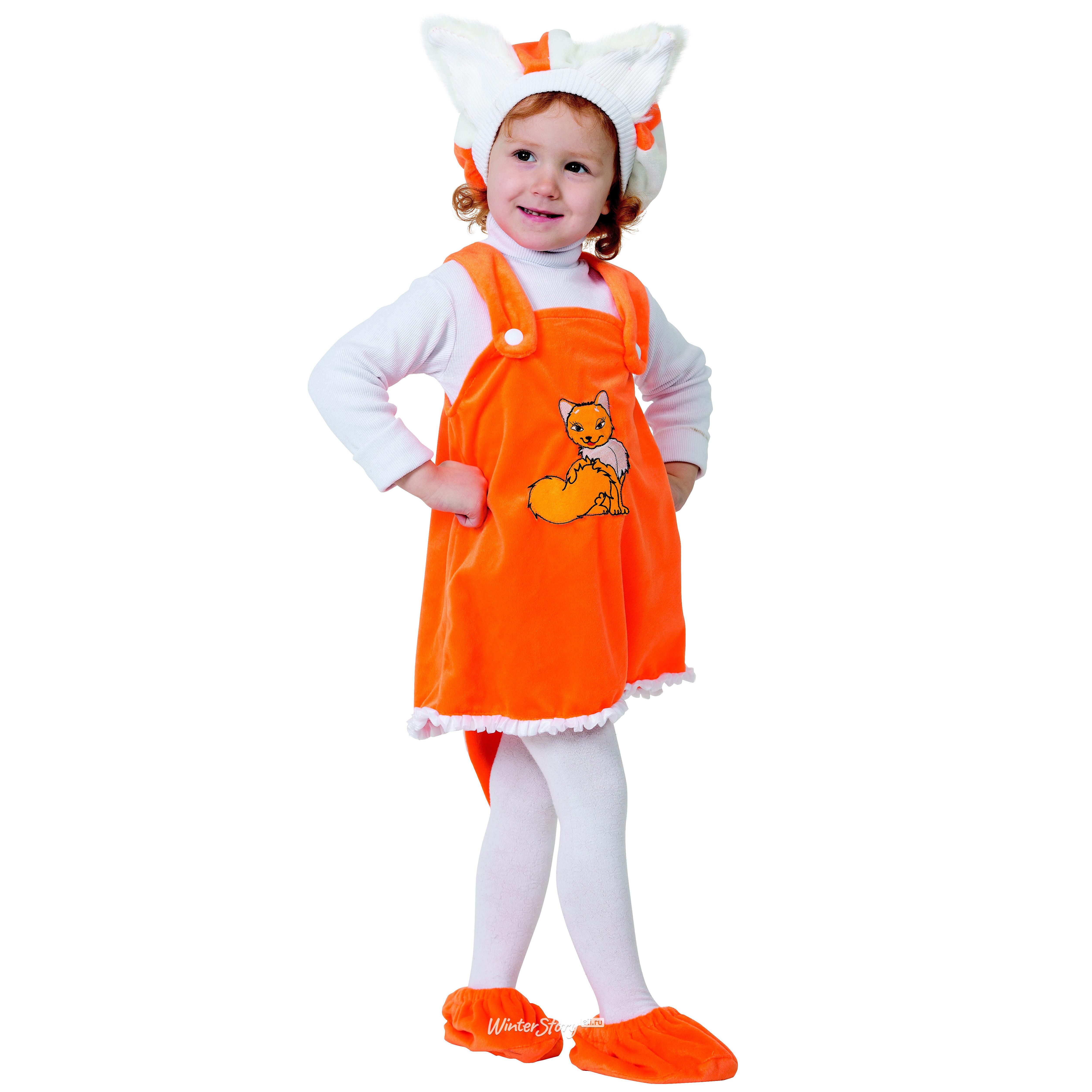 Выкройка карнавального костюма Лисичка или Белочка