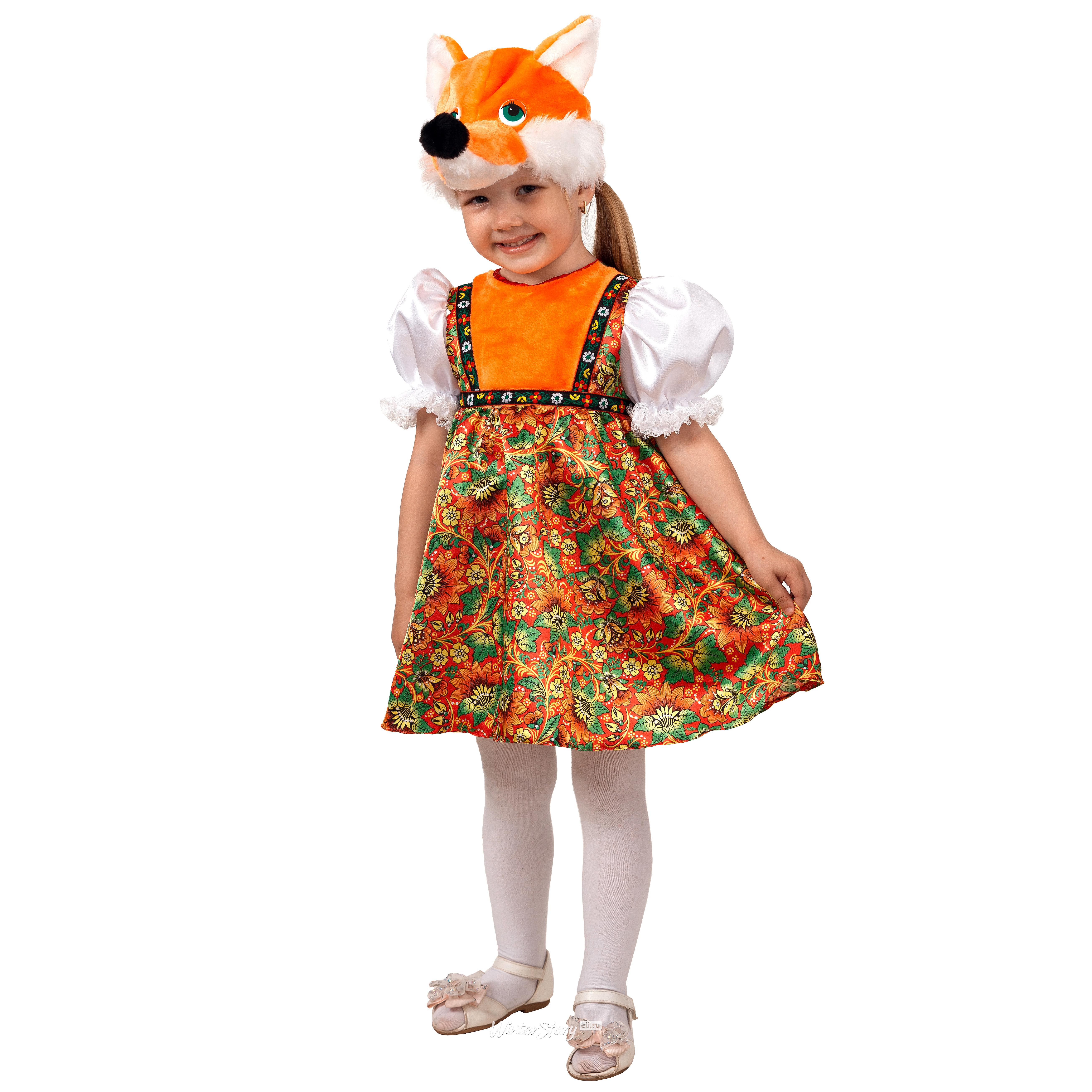 Карнавальные костюмы  dmliderru